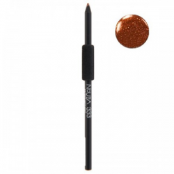 Nouba - Nouba Eye Pencil 333 Matita Per Occhi - 923125165