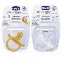 Chicco - Chicco Gommotto Soft Silicone 0m 1 pezzo - 921194243